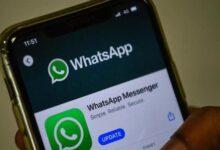 """صورة رغم الانتقادات.. """"واتساب"""" يعلن استئناف إجراءات تحديث سياسة الخصوصية المثيرة للجدل"""