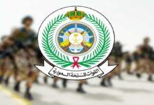 صورة فتح باب القبول للوظائف العسكرية بالقوات المسلحة