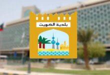 صورة الكويت ترفض السماح للبوذيين والهندوس بحرق الجثث.. لهذا السبب