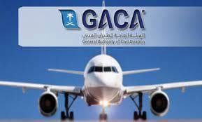 صورة هيئة الطيران المدني تصدر تصنيفها عن مقدمي خدمات النقل الجوي والمطارات