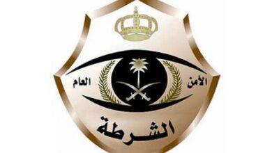 صورة شرطة الرياض تضبط شخصين ارتكبا جريمة سطو