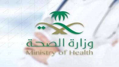 صورة جراحة ناجحة في مستشفى الملك خالد بحفر الباطن لمصاب في العمود الفقري